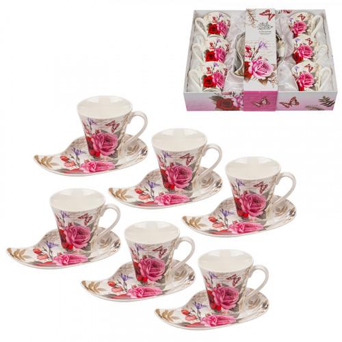 Комплект за чай/кафе Lancaster на ниска цена от MaxShop