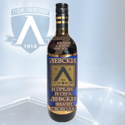Декорирана бутилка вино ЛЕВСКИ на ниска цена от MaxShop