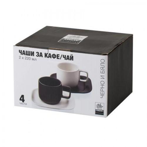 Сервиз за чай/кафе Black & White Lancaster на ниска цена от MaxShop